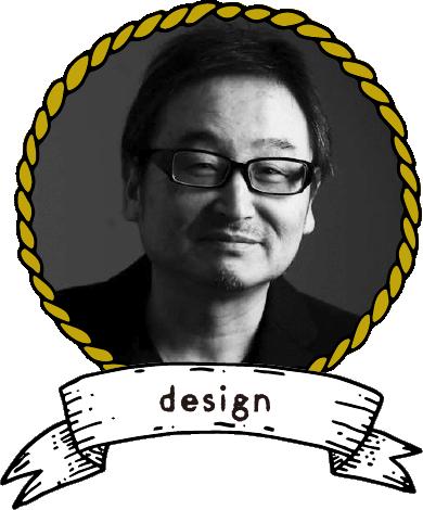 デザイン|宮川 和夫 氏